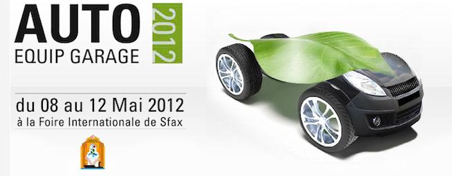 Salon de l'Automobile de Sfax du 08 au 12 Mai