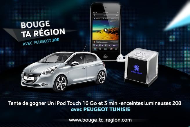 Gagnez un iPod Touch avec Peugeot Tunisie