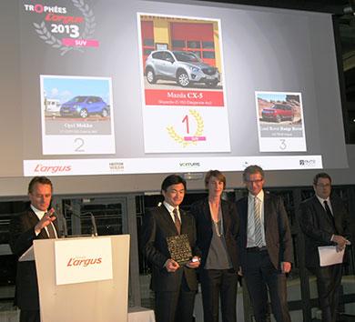 Le CX-5 remporte le Trophée de l'Argus 2013 du meilleur SUV de l'année