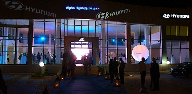 Ouverture du premier Showroom Hyundai à Tunis
