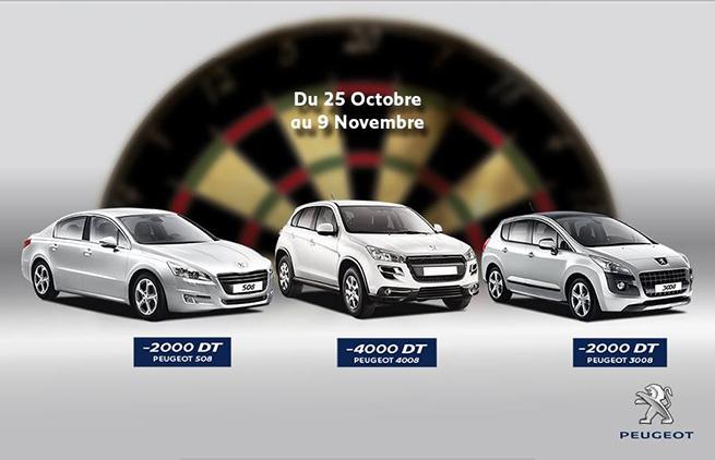 Journées Portes Ouvertes les immanquables Peugeot
