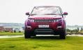 Jagaur Land Rover au tournoi de Golf AmCham