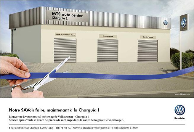 Ouverture d'un nouveau atelier agréé - Charguia 1