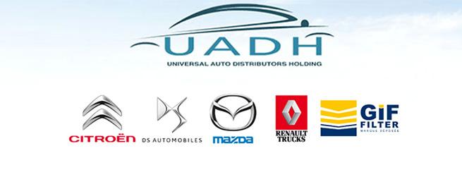 UADH continue à être le Leader du secteur automobile en Tunisie jusqu'à la fin du mois Août 2015: