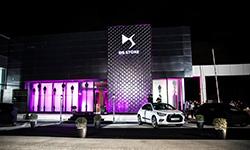 Le premier DS Store d'afrique ouvre ses portes à Tunis !