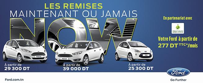 Alpha Ford lance la campagne NOW