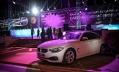 BMW à la cérémonie de clôture des JMC