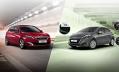 Série limitée Peugeot 208 Energy chez Stafim