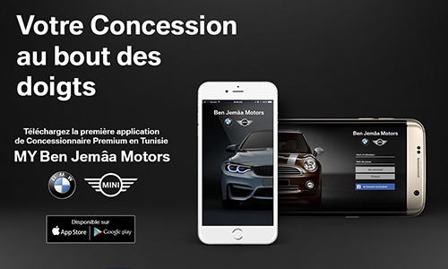 Ben Jemâa Motors lance la 1ère application