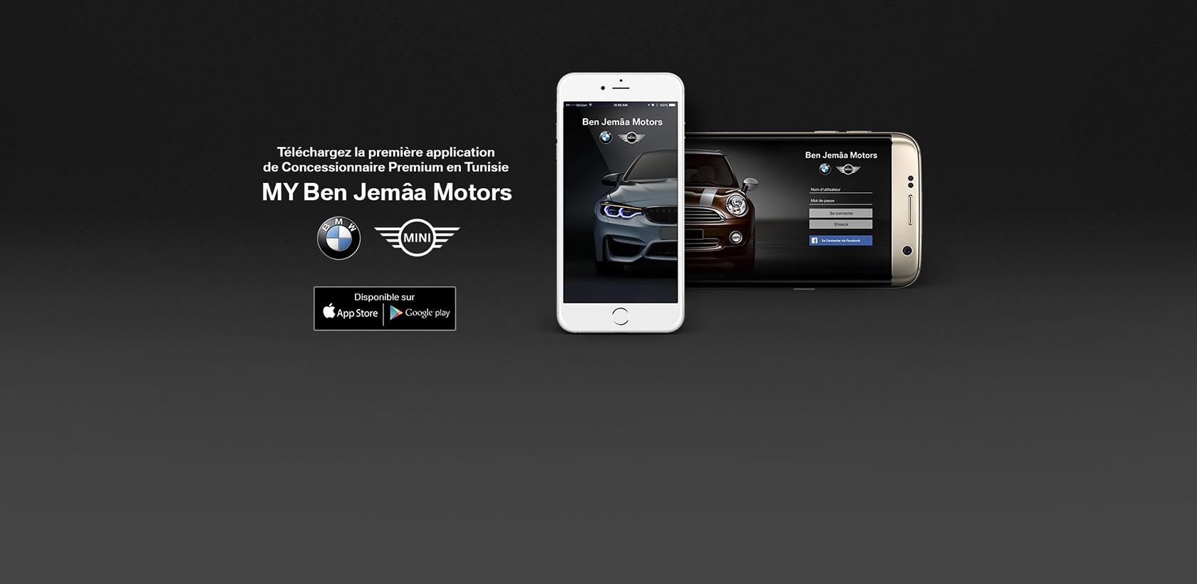 Ben Jemâa Motors lance la 1ère application