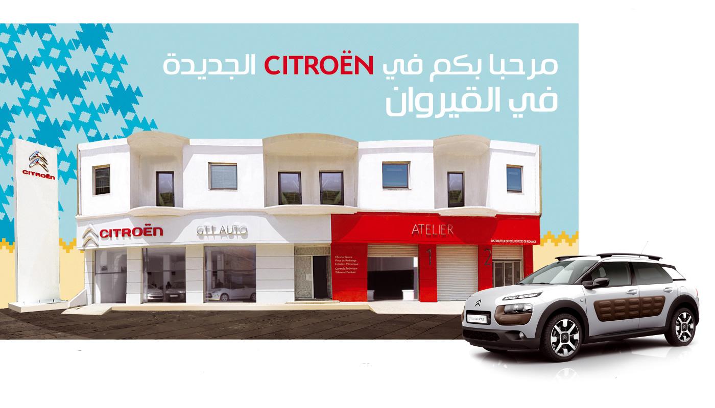 Citroën inaugure un nouveau showroom à Kairouan