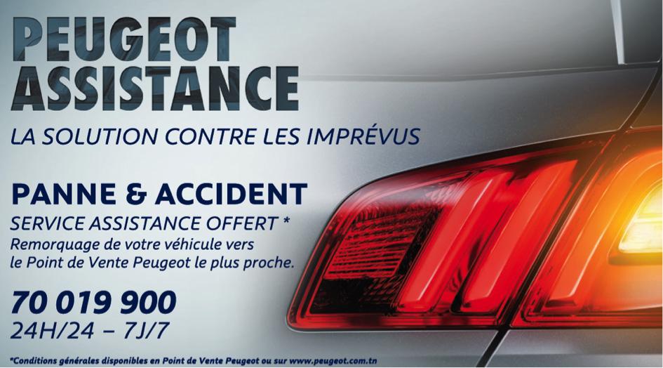 STAFIM Peugeot offre un nouveau service d'assistance