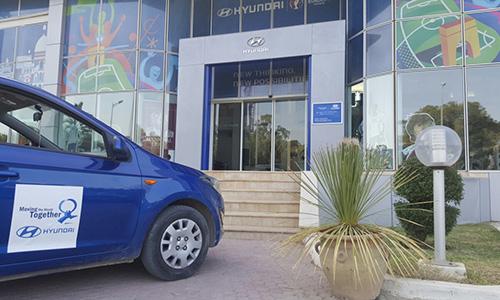 Alpha Hyundai Motor soutient l'association Un repas pour chaque Tunisien
