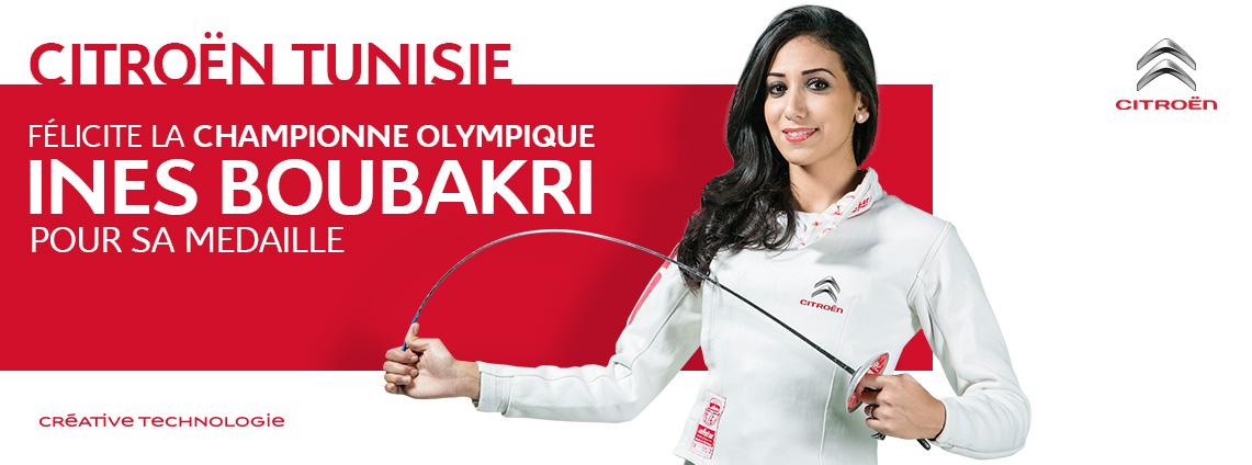Citroën Tunisie félicite la championne Inès Boubakri