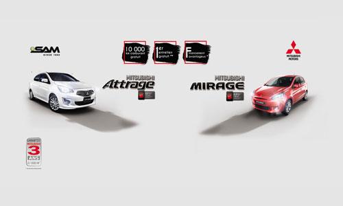 Des promos chez Mitsubishi Motors Tunisie