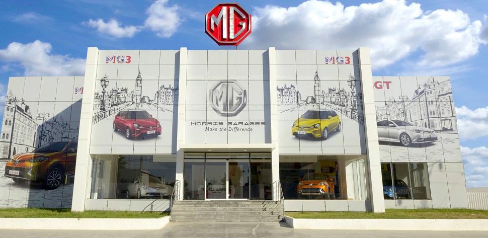 La marque MG officiellement commercialisée en Tunisie