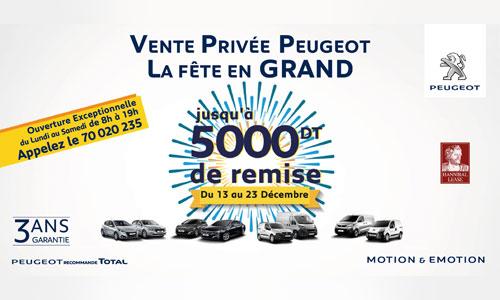 Ne ratez pas les ventes privées Peugeot chez STAFIM