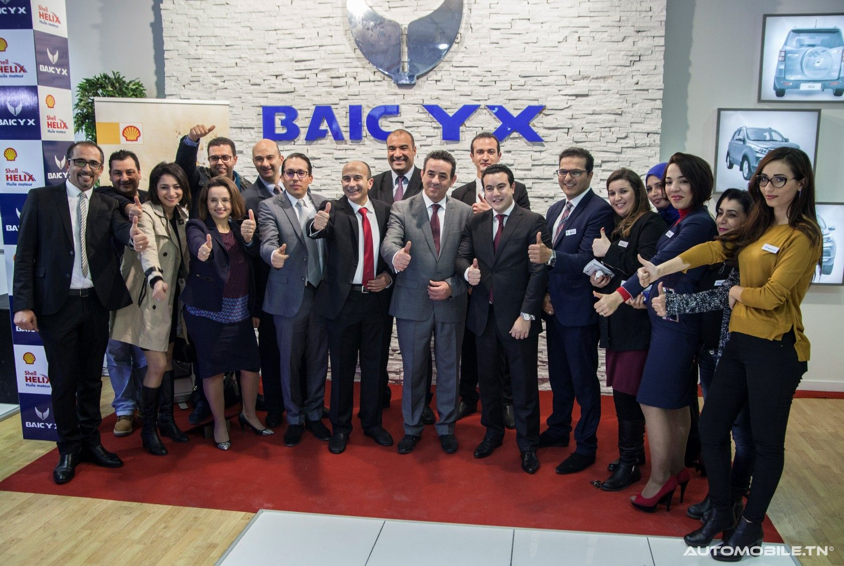 Signature d'un partenariat entre BAIC Tunisie et Shell