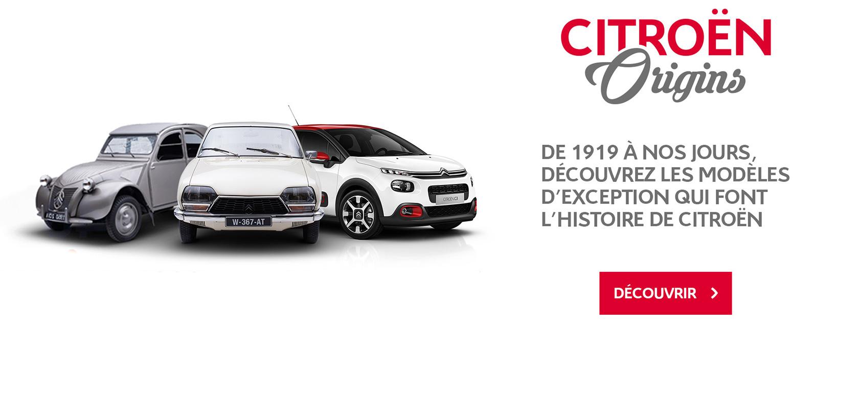 Citroën Origins, un musée virtuel inédit