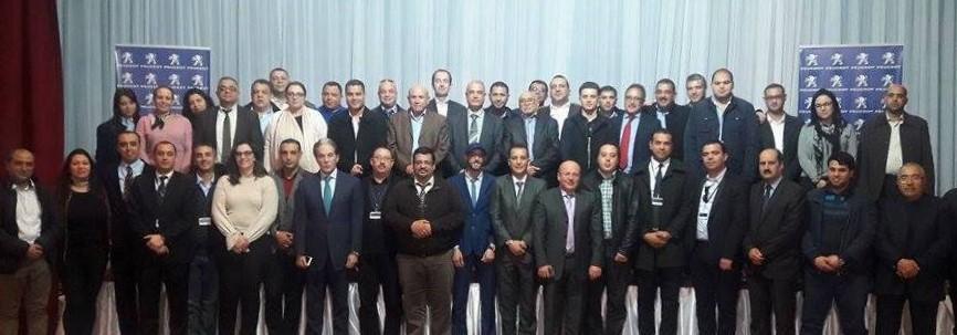 Convention annuelle du réseau Peugeot Tunisie
