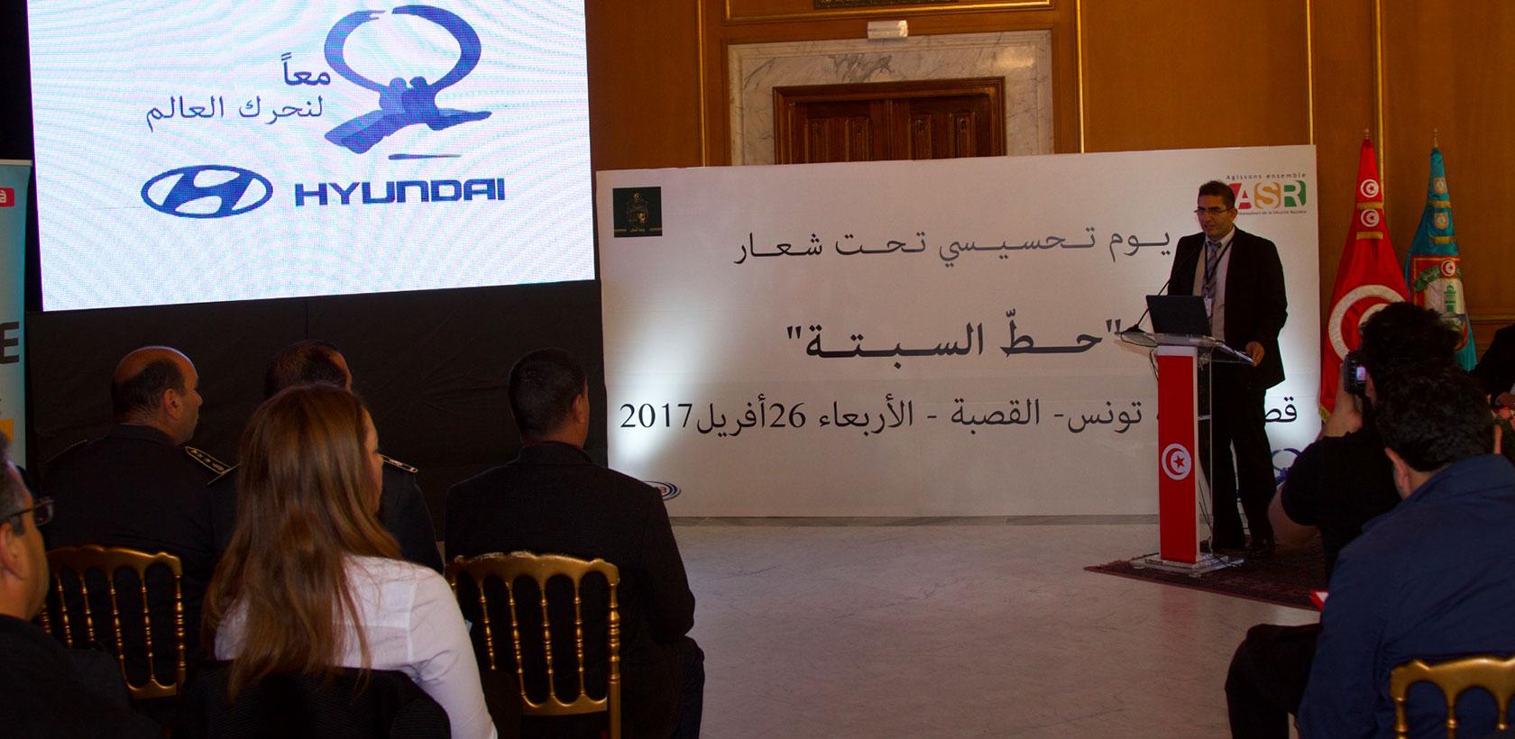 Hyundai soutient le port de la ceinturede sécurité