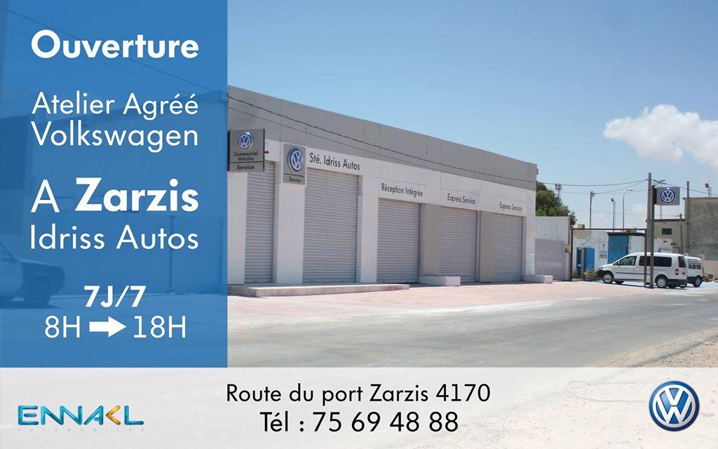 Ennakl inaugure un nouvel atelier à Zarzis
