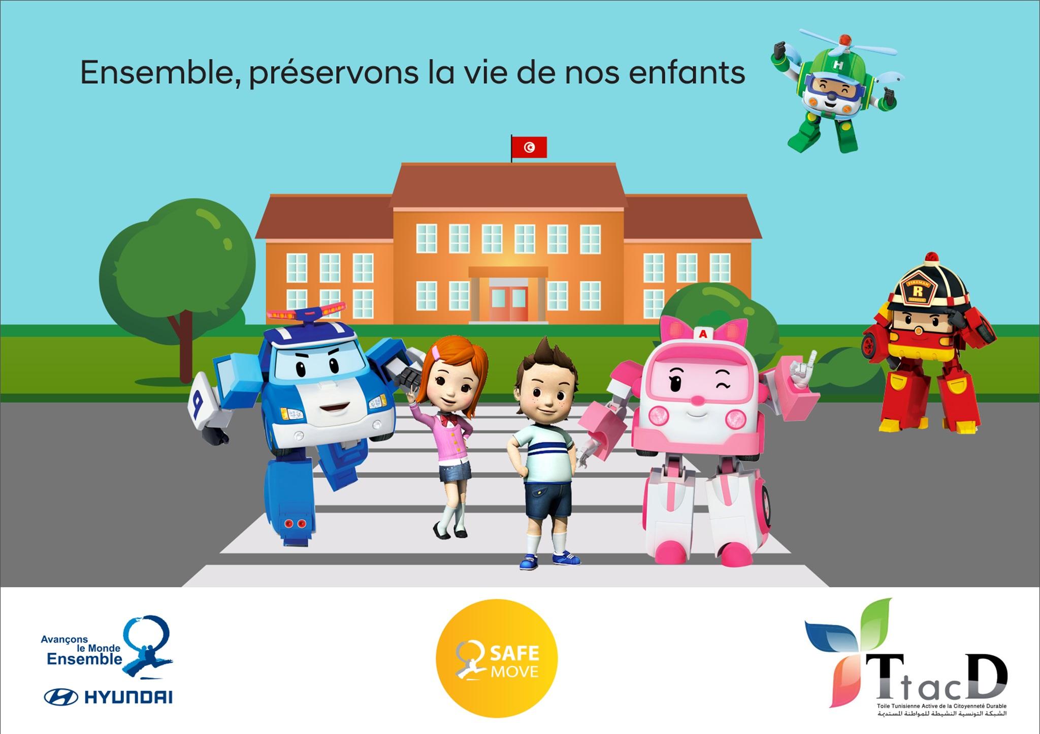 Alpha Hyundai Motor clôture son programme social 2017 par une campagne ayant une portée sur les citoyens de demain