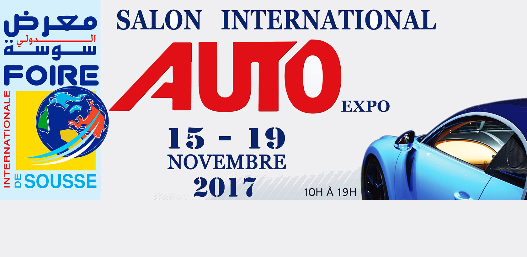 Première édition du Salon Auto Expo à Sousse