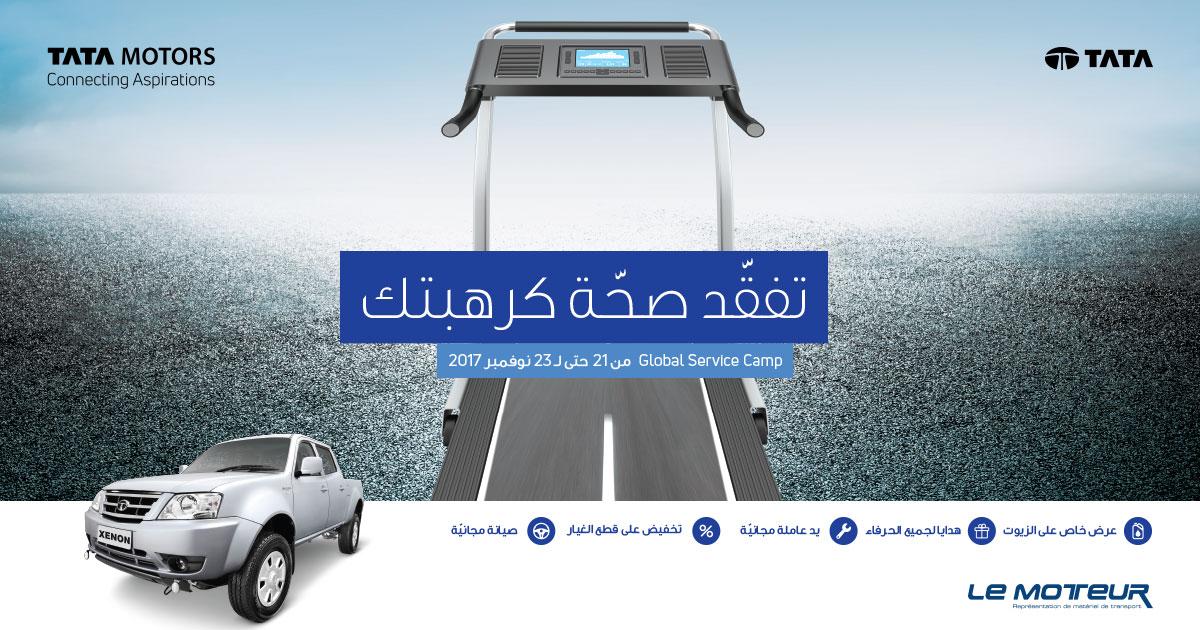 TATA Motors lance sa deuxième campagne après-vente