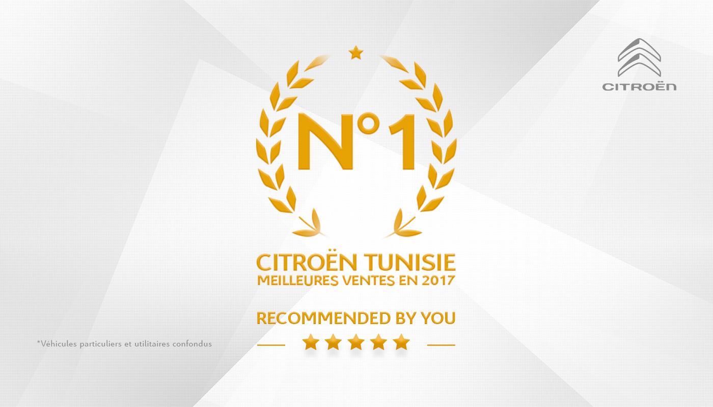 Citroën Tunisie annonce sa position de leader en 2017