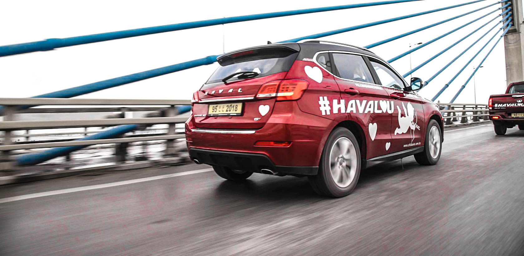 Atlas Auto lance sa campagne #HAVAL♥U