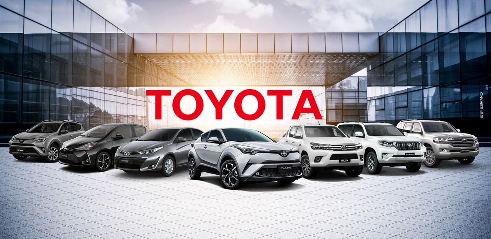 Toyota leader des ventes VP en Janvier 2018