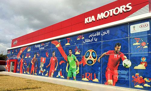 Les showrooms KIA habillés aux couleurs de l'équipe Nationale