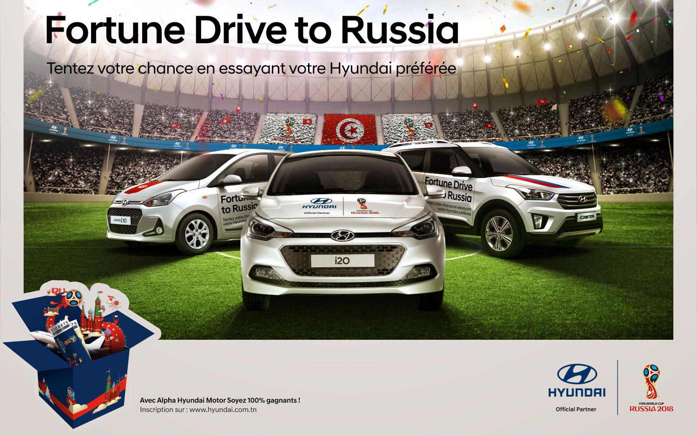 Tentez de partir au Mondial en essayant votre Hyundai préférée