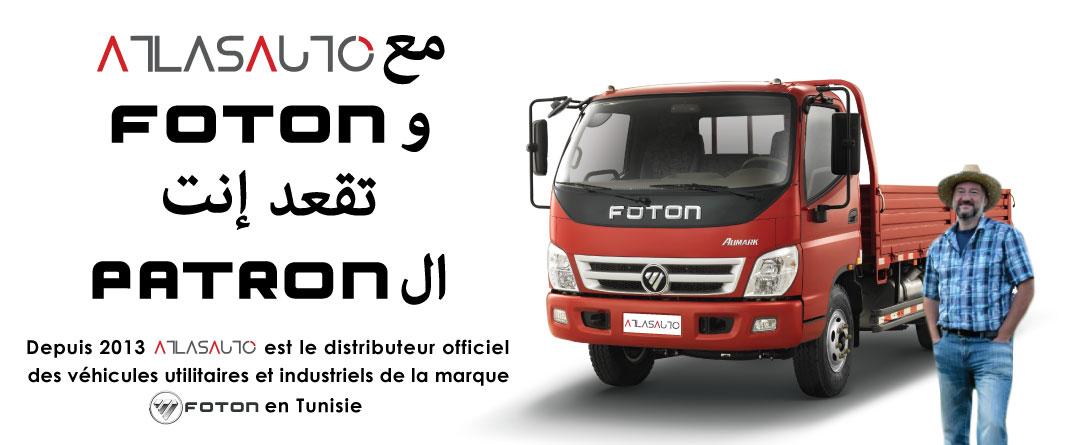ATLASAUTO lance le site de FOTON en Tunisie