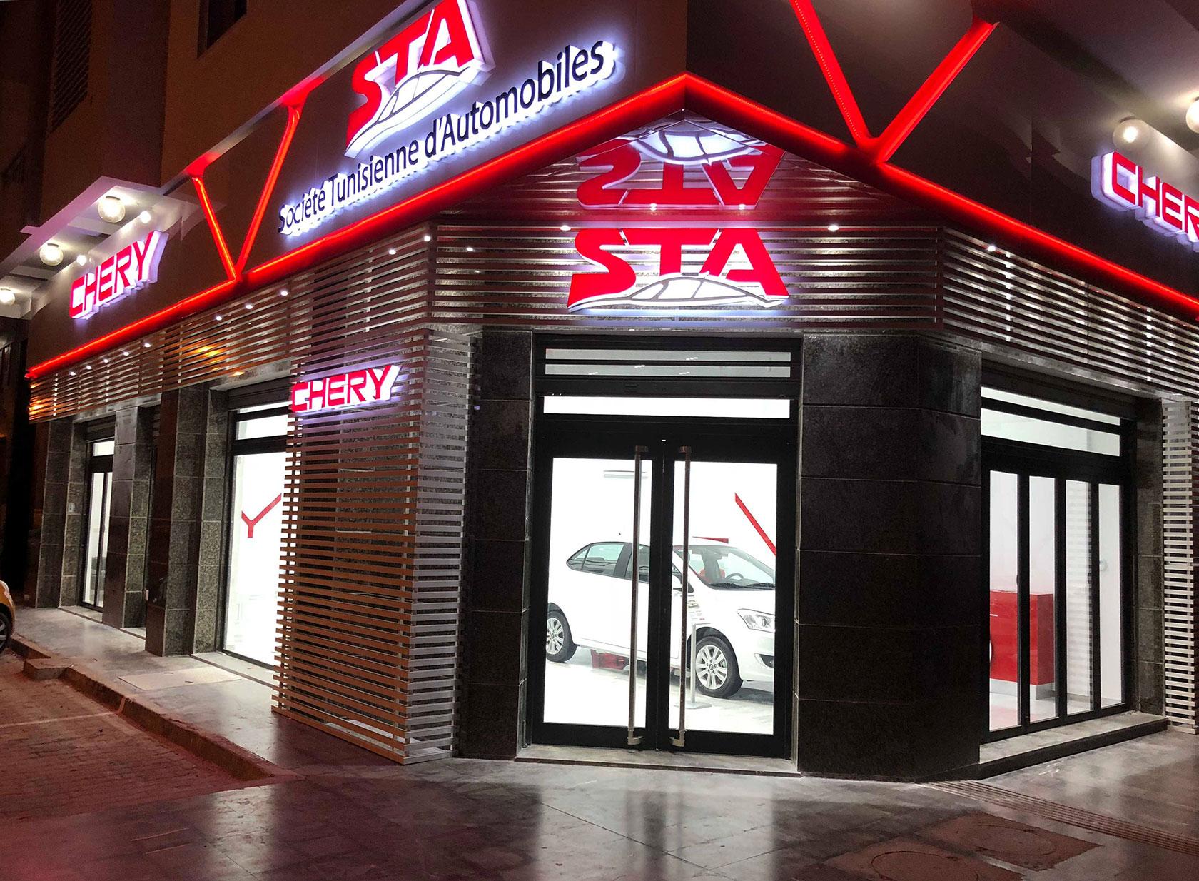 Ouverture d'un showroom Chery à Sfax
