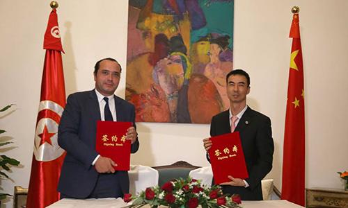 MENINX HOLDING signe un partenariat avec le constructeur chinois SAIC