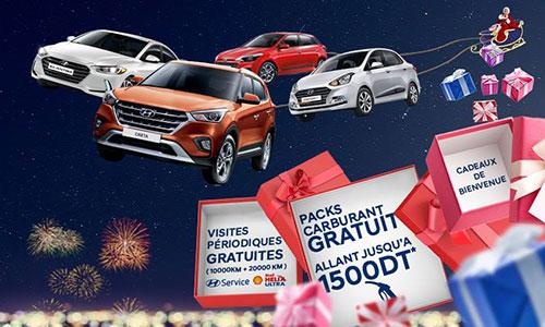 Des cadeaux pour les fêtes chez Hyundai Tunisie