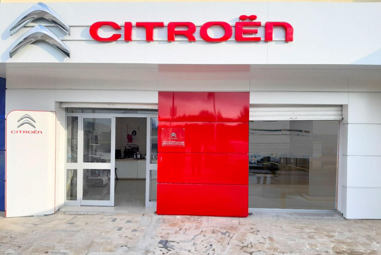 Citroën renforce son Reseau De Distribution De Pieces De Rechange