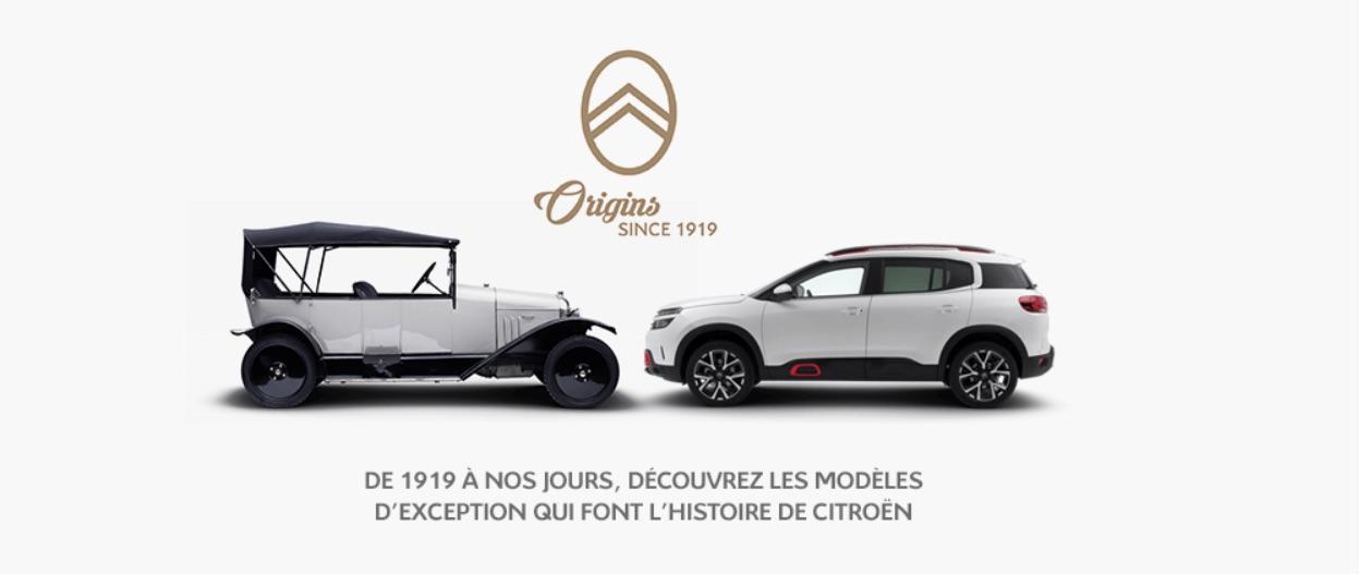 Citroën Tunisie invite