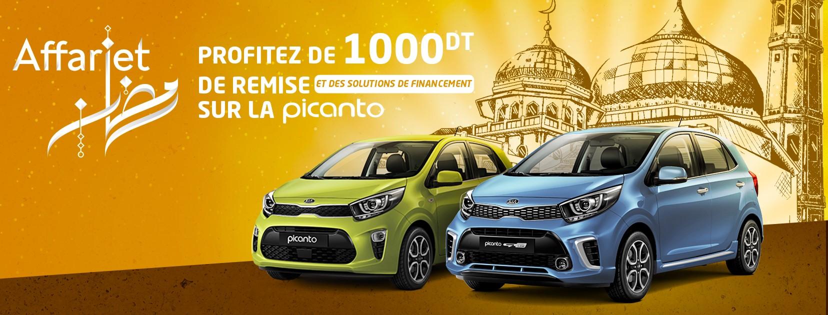 City Cars lance une offre spéciale sur la Kia Picanto