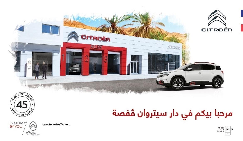 Citroën Tunisie célèbre le centenaire de la marque à la soirée du 14 Juillet