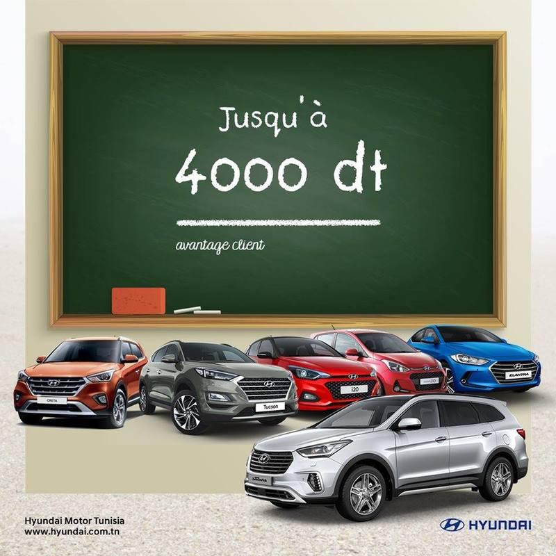 Hyundai fête la rentrée avec des Promos