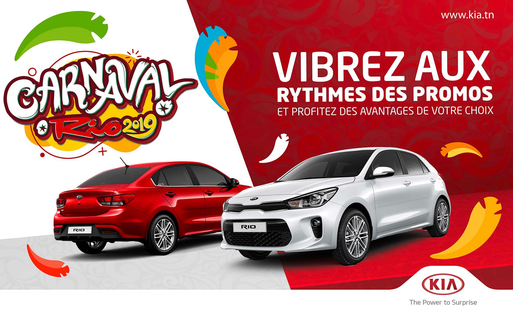 Kia lance le Carnaval Rio 2019