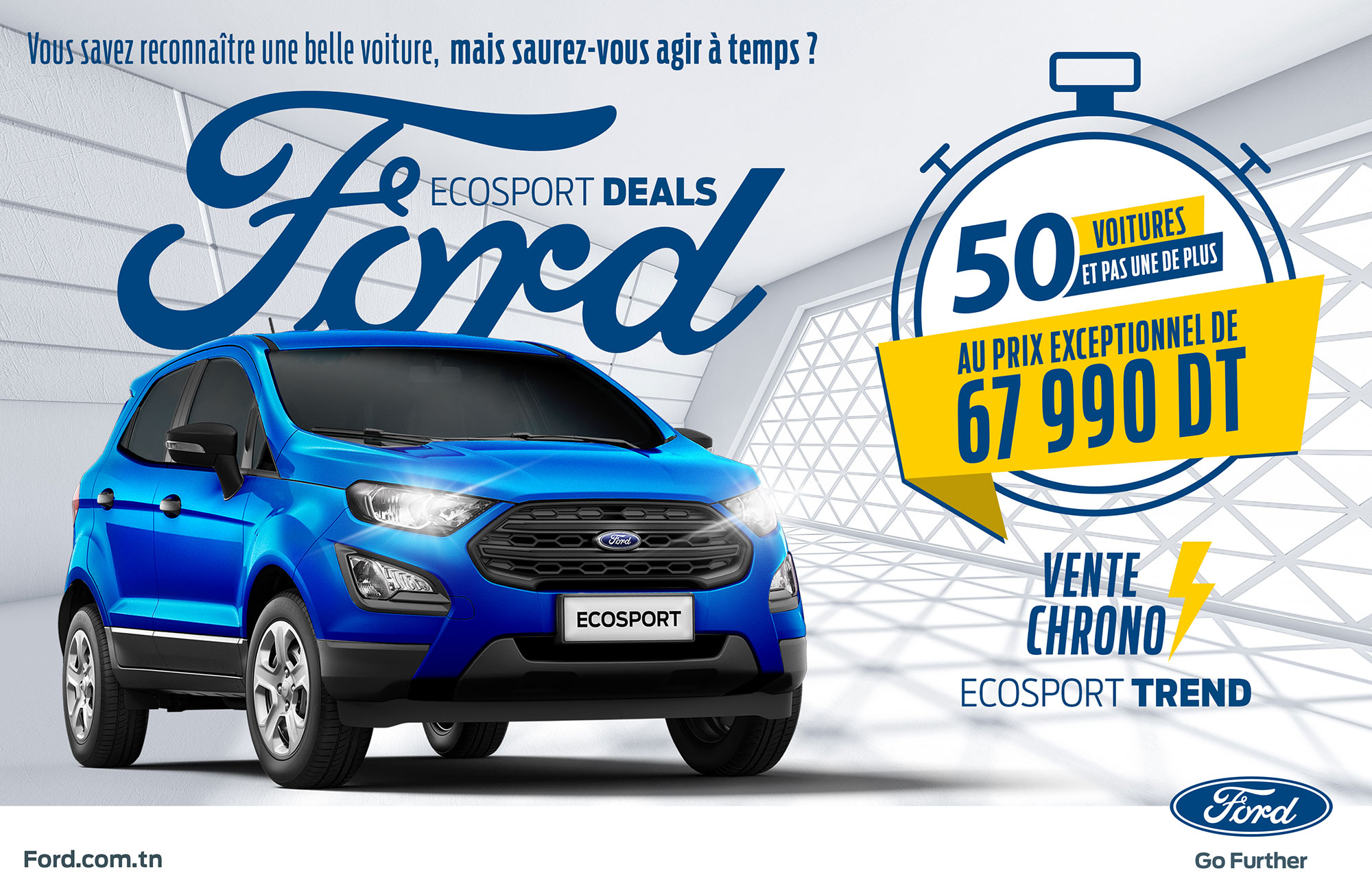 Super Promo sur la Ford EcoSport