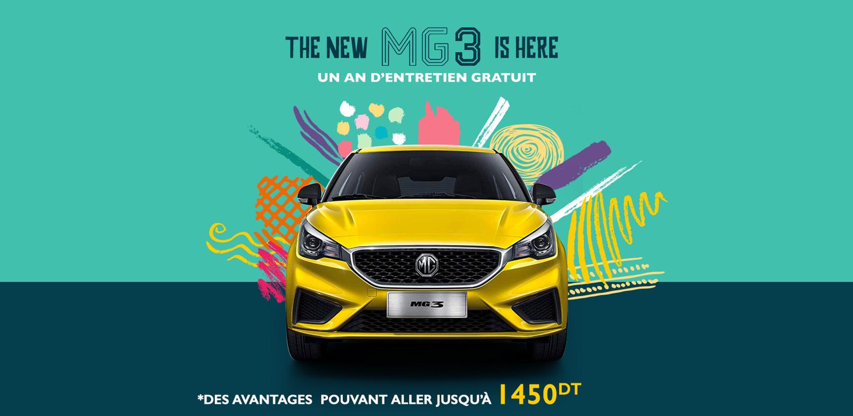 Nouvelle MG 6 chez OIS Motors