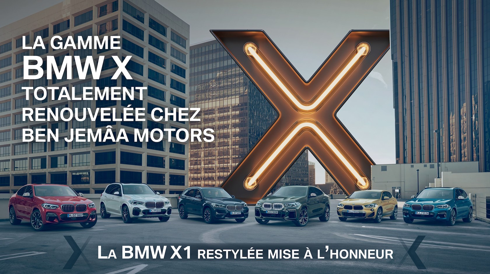 Gamme BMW X
