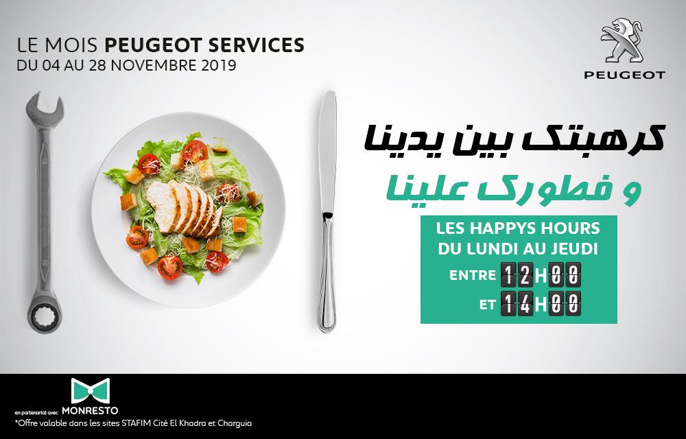 Le mois Peugeot Services