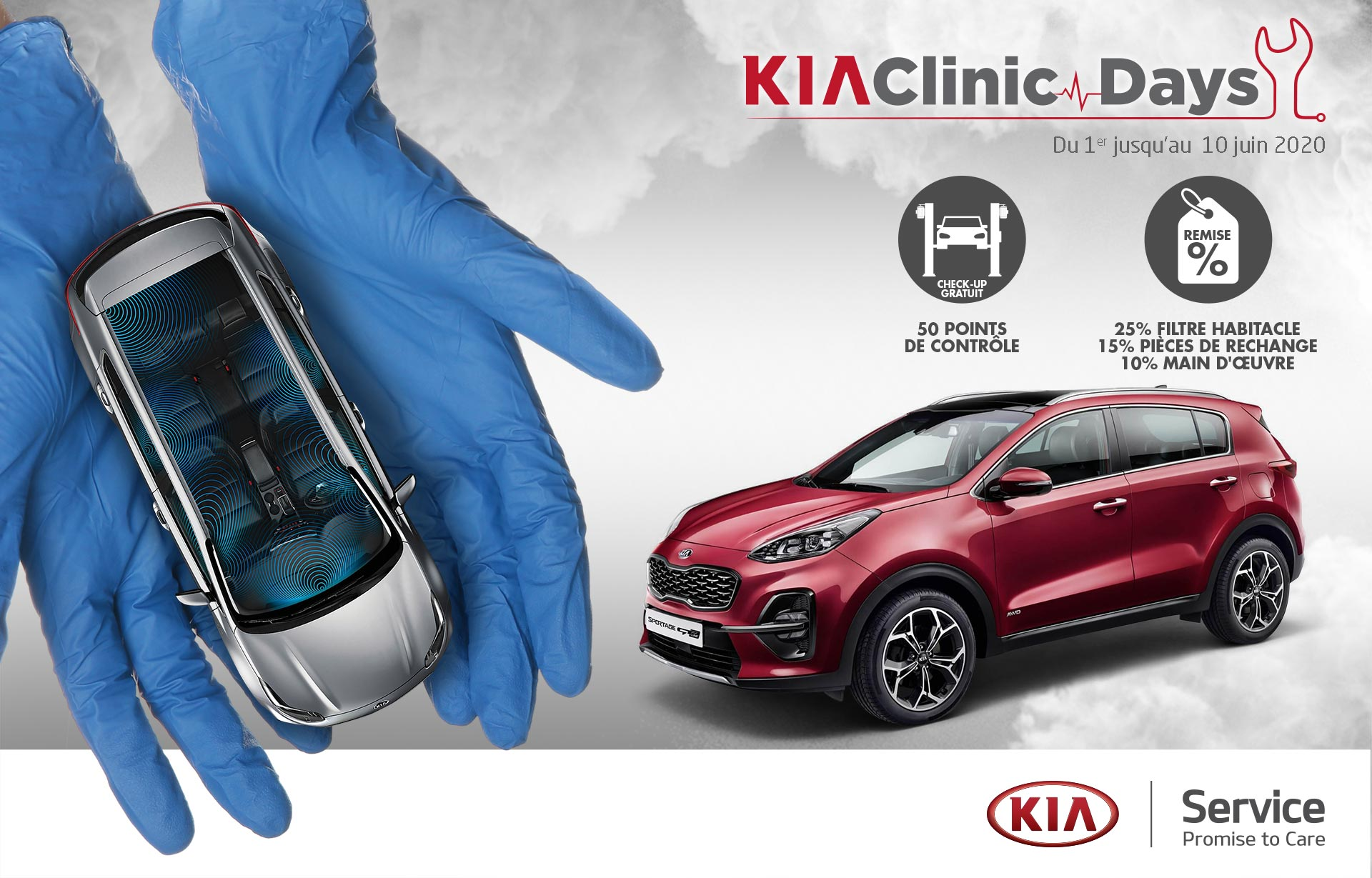 KIA Clinic Days