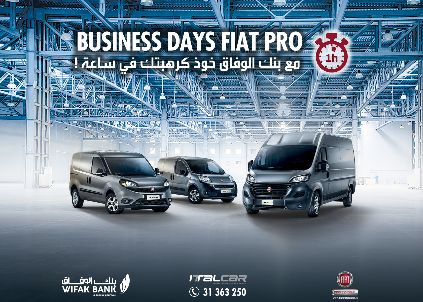 Business Days Fiat Pro